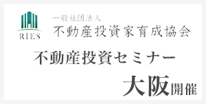 sidebanner_nagoya