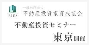 sidebanner_tokyo